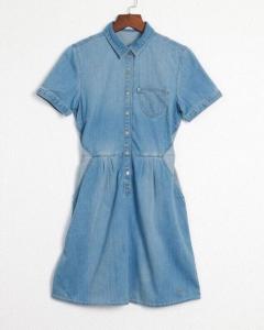 Đầm Jean Lee